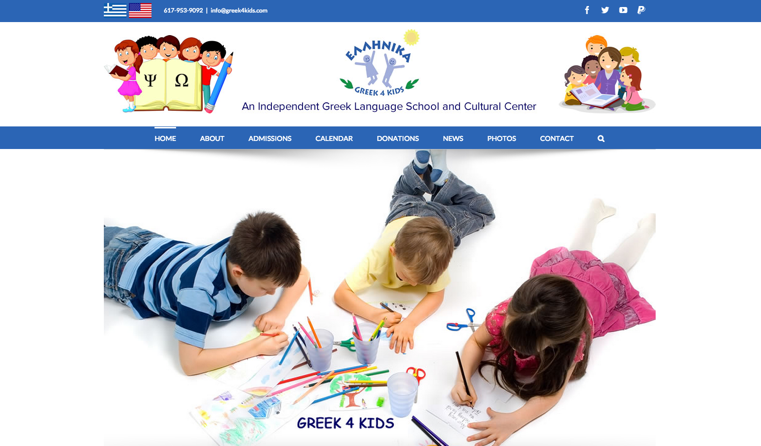Perry Web Creations - Portfolio Item - Greek 4 Kids